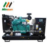 Factory Cummins Diesel Generator 50kw 62.5kVA for Wholesale