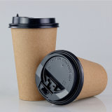 Disposable Kraft Cheap Hot Paper Cup for Coffee Tea Water Drinks