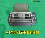 A3 Label Automatic Label Half Cutter Machine /Label Die Cutting Machine Hs2970