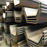 China Supplier Hot Rolled Q235B Used Steel Sheet Piles for Construction