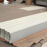Dx51d Color Coated Corrugated Steel Roofing Sheet