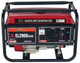 Attractive Price Portable Gasoline Generating 2kw -2.8kw