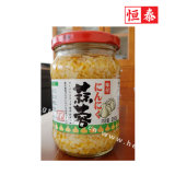 Chopped Garlic 260g/Bottle