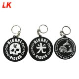 Wholesale Promotional Promotion Souvenir Gifts Custom Design Advertising 3D 2D Logo Soft PVC Silicon OEM Logo Silicone Rubber Plastic Keyring Key Chain Maker