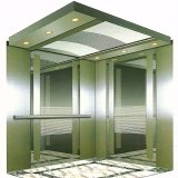 Fujizy Mrl High Quality and Safety Passenger Elevator