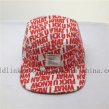 Custom All Over screen Printed Letters 5 Panel School Hat