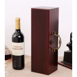 High Quality Customized Antique Wooden Wine Box