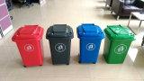 Color Customize Plastic Small Rubbish Can 50L 25L