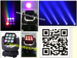 Infinite Rotating 9PCS 10W Shake Matrix Pixel Moving Head Beam for Stage, Concert Show