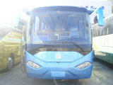 China 50 Seats Luxuary Passenger City Bus for Sale
