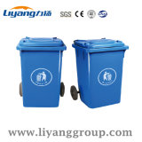 Wholesale 240L Park Trash Bin Dustbin Outdoors Trash Can