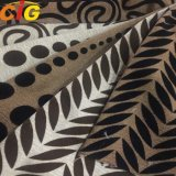 220GSM - 250GSM Knitted Plain Upholstery Flocking Fabric for Home Textile