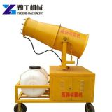 Misting Dust Removal Equipment Environmental Spraying Air Blast Water Sprayer Fog Connon Machine