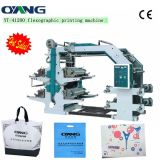 4color PP Non Woven Fabric Flexo Printing Machine Price