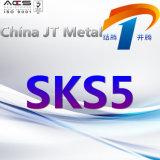 Sks5 Tool Steel Bar Plate Pipe
