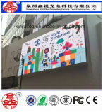 HD P8 SMD (4 Scan) Outdoor LED Display Full-Color TV