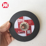 Abrasive Metal Cutting Disc Cut off Wheel Grinding Disc