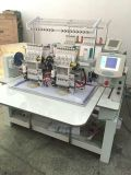 Mixed 2 Heads Embroidery Machine with Sequin & Cording Embroidery
