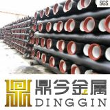 En545/ISO2531 Ductile Iron K9 Pipe 400mm