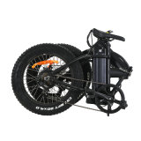 Lightweight Folding Bicycle with Multy-Functional LED and 5 Speed PAS