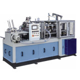 Hot Selling Paper Cup Making Machine in Good Price