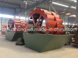 Bucket Wheel Sand Washing Machine/ Stone Cleaning Equipment