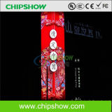 Chipshow P20 Outdoor Full Color LED Video Screen