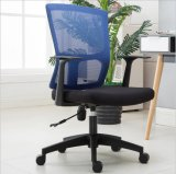Competitive Price Iron Leather Cover Hotel Office Eames Chair