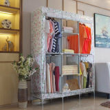 Modern Simple Wardrobe Household Fabric Folding Cloth Ward Storage Assembly King Size Reinforcement Combination Simple Wardrobe (FW-34B)