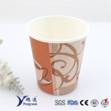 Biodegradable Espresso Coffee Paper Cup with Handle