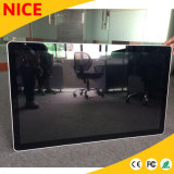 86 Inch Wall Mounted Touch Screen Kiosk Price with Mobile Stand Optional