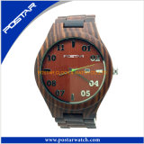 Natural Wood Timepiece Analog Quartz Japan Movt Wholesale Wood Watch