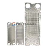API Replacement Plates for Plate Heat Exchanger