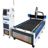 Fiber Laser Cut Metal Sheet Manufactured Mechenical Equipment