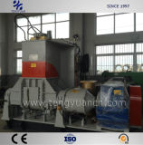 High Advanced Rubber Compound Dispersion Mixer with PLC Control System