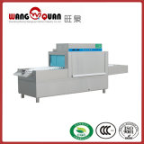 High Efficiency Hood Type Hotel Commercial Dishwasher Price