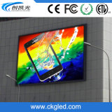 Outdoor P8mm High Contrast Full Color LED Wall Display for Advertising