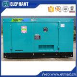 45kVA 380V 50Hz Fawde Soundproof Diesel Generator