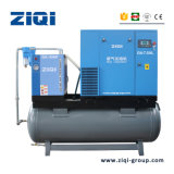 Built in One Compact Screw Air Compressor with Tank
