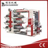 Ruipai Flexo Printing Machine Parts
