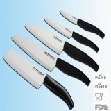 5 Designs Ceramic Knives for Kitchenware Kitchen Impletement