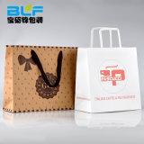 Nice Fashion White Kraft Paper Bag