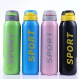 500/750ml Double Wall Stainless Steel Thermos Vacuum Flask (SH-VC42)