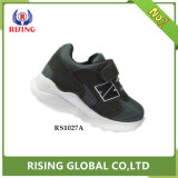 Hot Sell Good Price Fashion Kids Running Shoes Factory