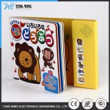 OEM Waterproof Children Musical Sound Module Book