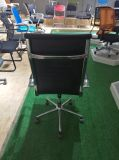 High Back PU Swivel Executive Manager Staff Computer Office Chair