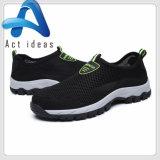Comfortable Men's Walking Casual Shoes Fashion Sneakers Mesh Sport Shoes