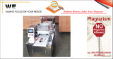 PLC Universial Cookies Machine (K8012021)