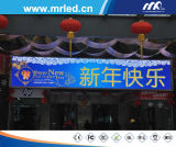 Shop Facade Advertising LED Display