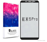 5D Full Glue Premiumtempered Glass Screen Protector for Xiaomi Redmi 5 PRO